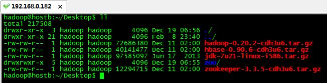 Linux中常用操作命令