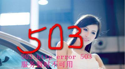 6e2006744a6eb00d02d5297c5e04e0c1.jpg